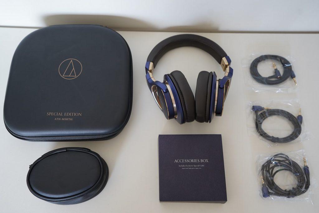 MSR7se accessories
